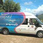 Aitutaki Domestic Transfer